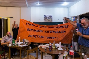 Solidarity for Greece