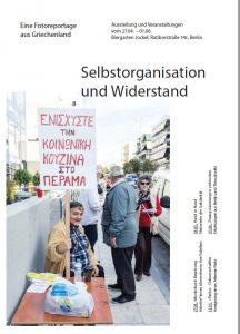 Selbstorganisation und Widerstand